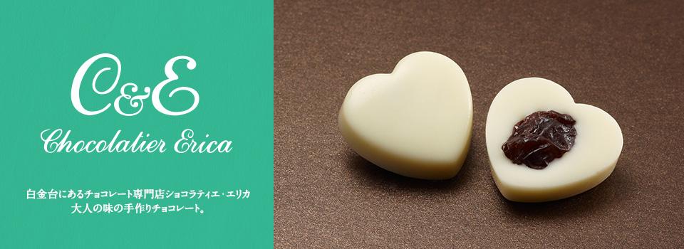 Chocolatier Erica